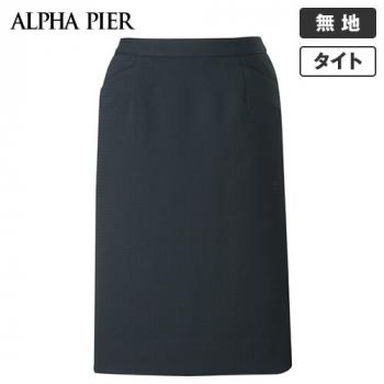 AR3675 アルファピア タイトスカート 無地(ストレッチ/吸汗速乾)