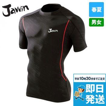 56134 自重堂JAWIN [春夏用]コンプレッション ショートスリーブ(新庄モデル)