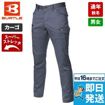 バートル 7052 ストレッチ高密度ツイルカーゴパンツ(男女兼用)