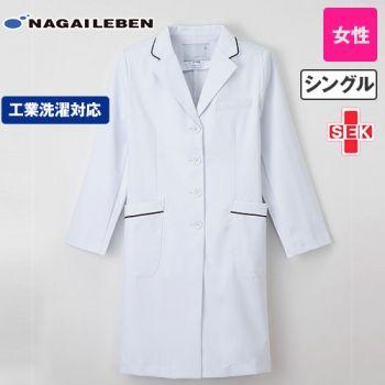 FT4550 ナガイレーベン(nagaileben) フェルネ シングル診察衣長袖(女性用)