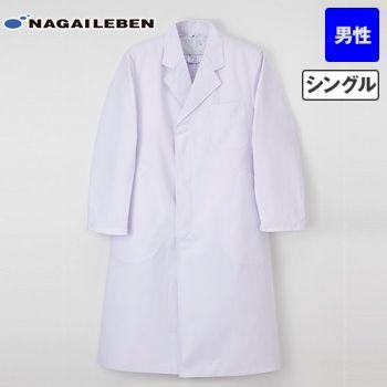 EP110 ナガイレーベン(nagaileben) エミット シングル診察衣長袖(男性用)