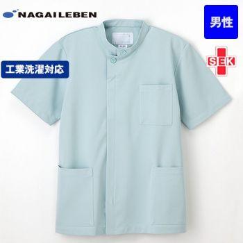HO1987 ナガイレーベン(nagaileben) ホスパースタット ケーシー(男性用)