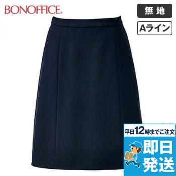 AS2302 BONMAX/ミニヘリンボーン Aラインスカート 無地
