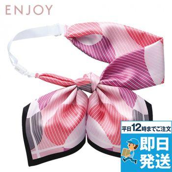 EAZ695 enjoy リボンスカーフ 98-EAZ695