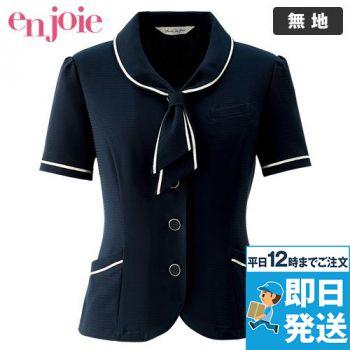 en joie(アンジョア) 26605 [春夏用]シャープな印象のタイ付きカラーで大人な雰囲気のオーバーブラウス 93-26605