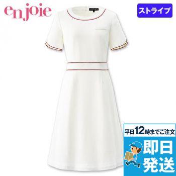 en joie(アンジョア) 66550 赤のラインを配色して上品な大人スタイル清潔感ある白のワンピース 93-66550