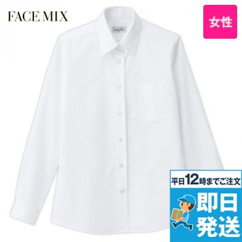 FB4035L FACEMIX レギュラーカラーブラウス/長袖(女性用)