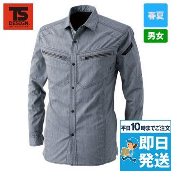 5305 TS DESIGN ライトテックロングスリーブシャツ(男女兼用)