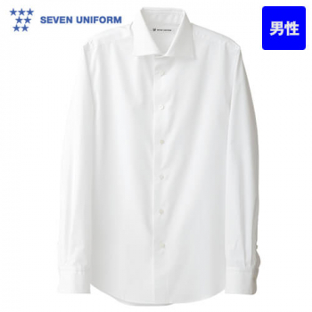 CH4430-0 セブンユニフォーム ワイドカラー長袖/シャツ(男性用)