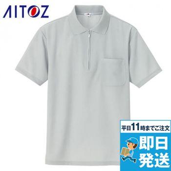AZ10581 アイトス 半袖 ジップポ