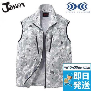 54060 自重堂JAWIN 空調服 迷