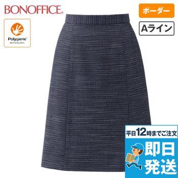 BCS2110 BONMAX Aラインスカート ストライプ 36-BCS2110