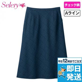 S-16961 16969 SELERY(セロリー) Aラインスカート チェック