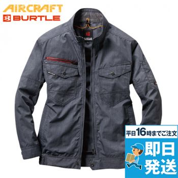 AC7141 バートル エアークラフト[空調服] ブルゾン(男女兼用)