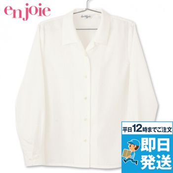 en joie(アンジョア) 01030 家庭で洗濯OKなグリーン購入法対応の長袖ブラウス