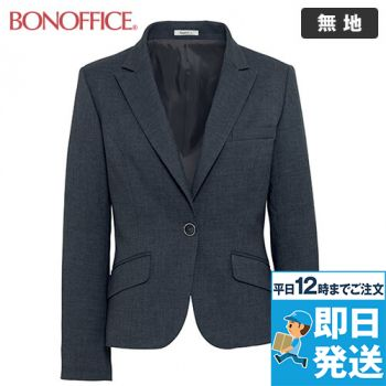 AJ0236 BONMAX/セゾン ジャケット  無地 消臭加工付き 36-AJ0236