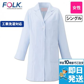 2520 FOLK(フォーク) 女性ハーフコート 長袖