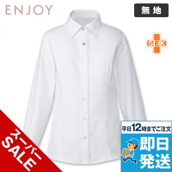 EWB484 enjoy [通年]肌に優しいソフトタッチで透けにくく1枚着でも安心な長袖シャツブラウス[制菌/防透/吸汗速乾/防臭] 98-EWB484