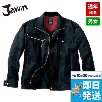 51500 自重堂JAWIN 発熱加工長袖ジャンパー