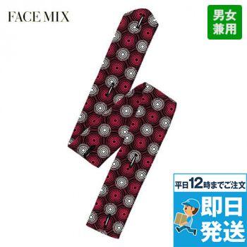 FA9320 FACEMIX 和衿ニットシャツ替え前立て