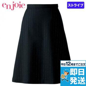 en joie(アンジョア) 51703 シルバーラメが特徴的なストライプ柄のフレアースカート