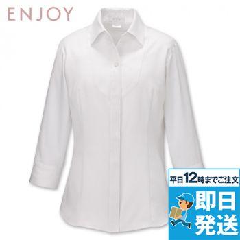 ESB597 enjoy 七分袖シャツブラウス 98-ESB597