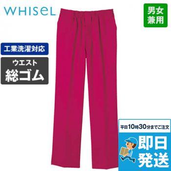 WH11486 自重堂WHISELスクラブパンツ(男女兼用)股下フリー