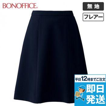 BONMAX AS2292 [通年]トリクシオントロピカル フレアースカート 無地 36-AS2292