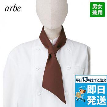 AS-8087 チトセ(アルベ) イージースカーフタイ