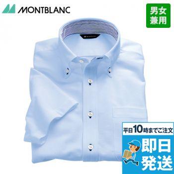 ZK2712 MONTBLANC 半袖/ニットシャツ(男女兼用)