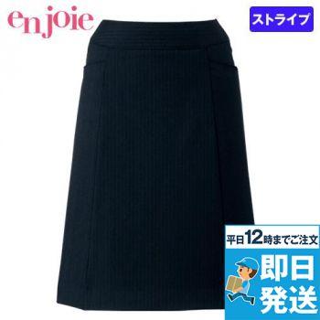 en joie(アンジョア) 51763 [通年]きちんと感のあるドット柄ストライプのAラインスカート(53cm丈) 93-51763