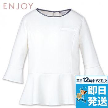 EWT631 enjoy [通年]七分袖プルオーバー 無地[ニット/ストレッチ/防透] 98-EWT631