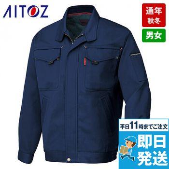AZ6530 アイトス 愛着楽綿 綿100%ツイル長袖ブルゾン 秋冬・通年