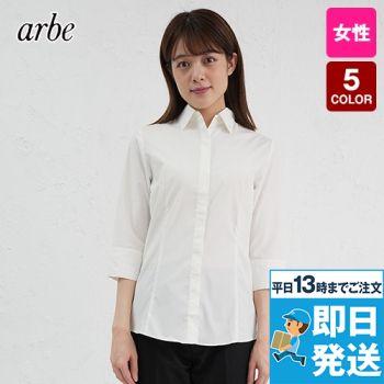 DN-8348 チトセ(アルベ) ブラウス/七分袖(女性用)