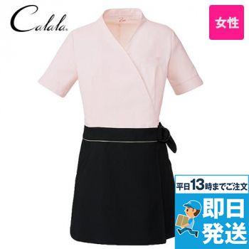 CL-0263 キャララ(Calala) チュニック(女性用)