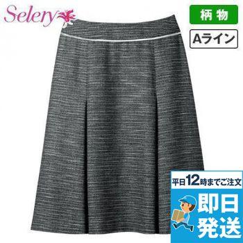 S-16660 16662 SELERY(セロリー) Aラインスカート ツイード 99-S16660