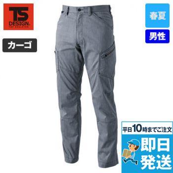 5304 TS DESIGN [春夏用]ライトテックメンズカーゴパンツ(男女兼用)