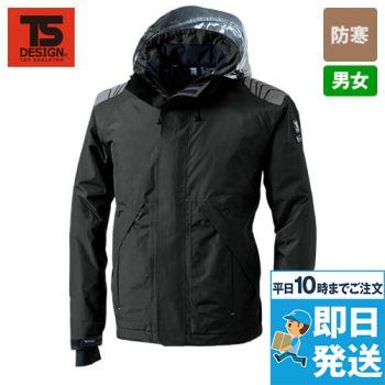 18246 TS DESIGN メガヒートES防水防寒ジャケット(男女兼用)