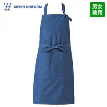CT2395 セブンユニフォーム 胸当てエプロン(男女兼用) デニム