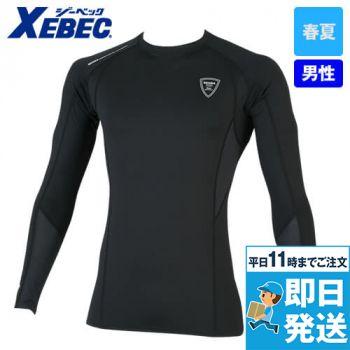 ジーベック 6610 空調服に最適!長袖コンプレッション(男性用)