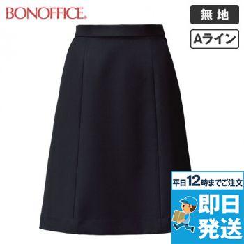 BCS2106 BONMAX Aラインスカート 無地