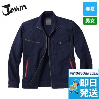 自重堂JAWIN 56700 [春夏用]ストレッチ長袖ジャンパー