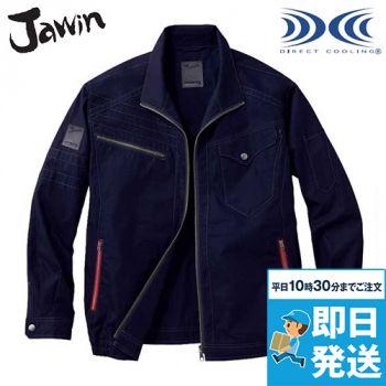 自重堂JAWIN 54070 [春夏用]空調服 長袖ブルゾン 綿100%