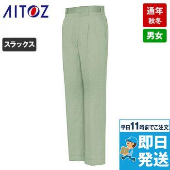 AZ6662 アイトス ツータックワークパンツ(男女兼用)