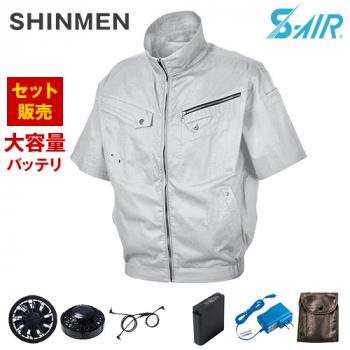 05931SET-K シンメン S-AIR ソリッドコットンショートジャケット