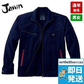 自重堂Jawin 52700 ストレッチジャンパー