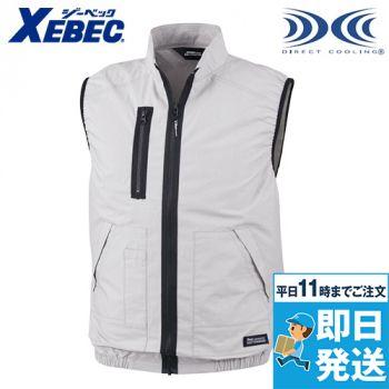 ジーベック XE98019 [春夏用]空調服 ベスト