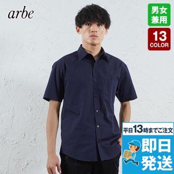 EP-5963 チトセ(アルベ) ブロードシャツ/半袖(男女兼用)レギュラーカラー