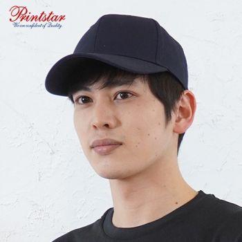 クラブツイルキャップ(男女兼用)