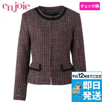 en joie(アンジョア) 81430 [秋冬用]リッチ感あふれるノーカラーがツイードで大人の雰囲気漂うジャケット 93-81430